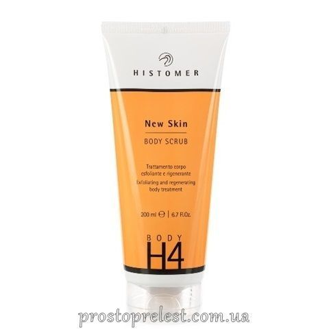 Histomer Body Н4 New Skin Body Scrub - Скраб для тіла