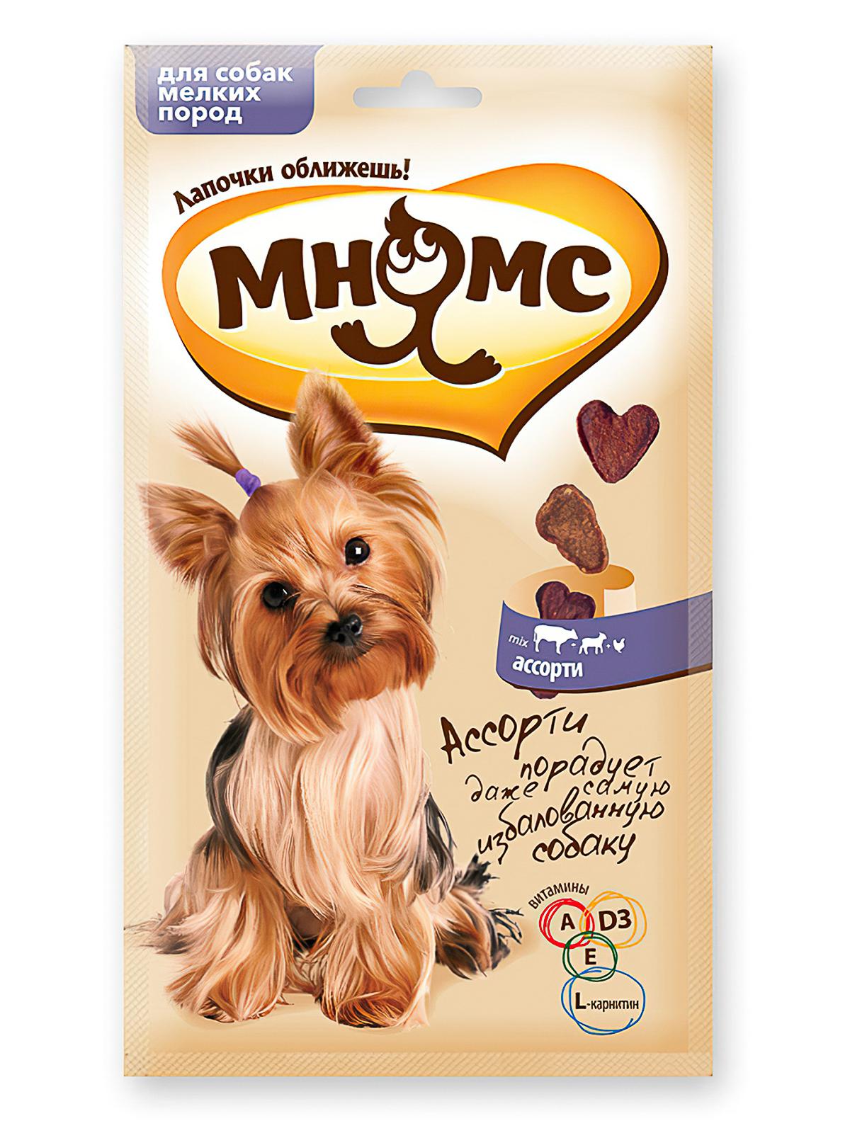 Мнямс Ассорти для собак мелких пород Мнямс говядина, ягненок, курица 700064_1.jpg