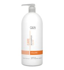 OLLIN care шампунь для придания объема 1000мл/ volume shampoo