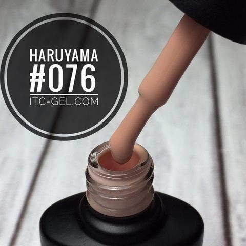 Гель лак Haruyama 8мл (076)