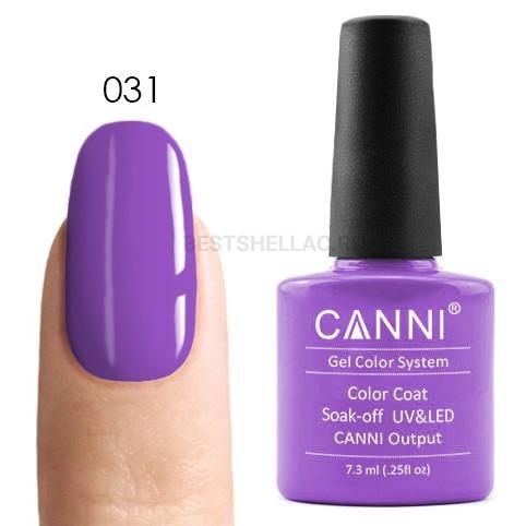 Canni Canni, Гель-лак № 031, 7,3 мл 031.jpg