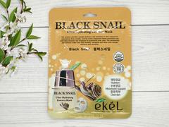 513580 EKEL Тканевая маска для лица с муцином черной улитки Black Snail