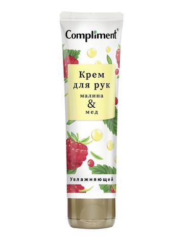 Compliment Увлажняющий крем для рук с экстрактом малины и цветочным медом