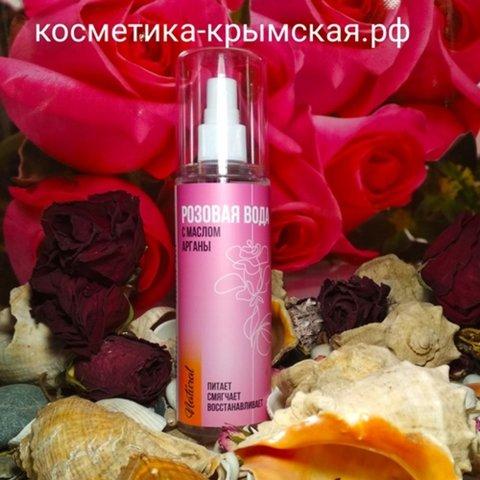 Душистая «Розовая вода» с маслом арганы™Крымская Натуральная Коллекция