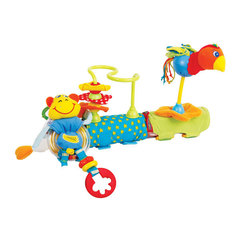 Набор из 3-х игрушек «Островитяне» (1401800680)