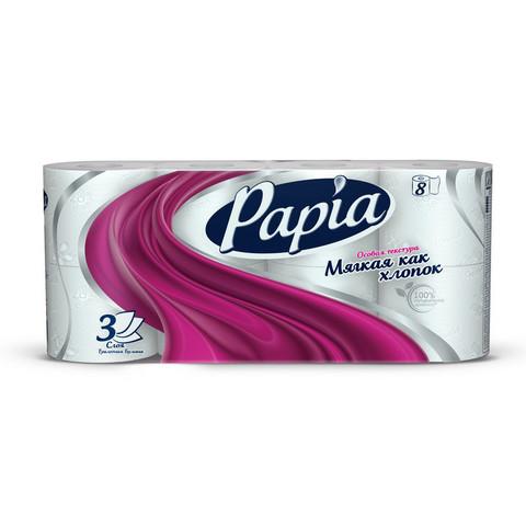 Бумага туалетная Papia 3-слойная белая (8 рулонов в упаковке)