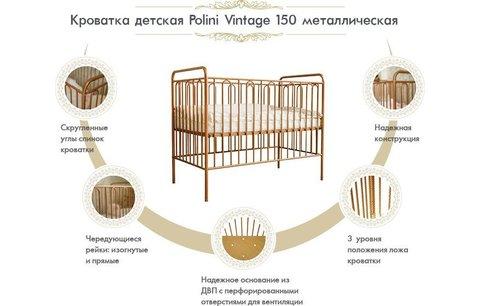 Кроватка детская Polini kids Vintage 110 металлическая, розовый