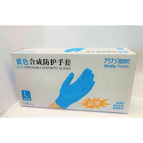 Перчатки одноразовые (Wally Plastic) 1уп - 100шт (голубые)