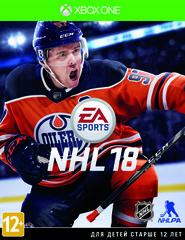 NHL 18 (Xbox One/Series X, русские субтитры)