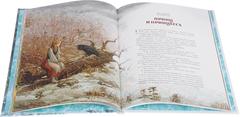 Дары волхвов. Снежная королева (комплект из 2 книг)