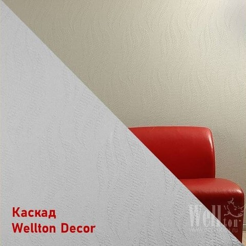 Стеклообои Wellton Decor WD710 Каскад