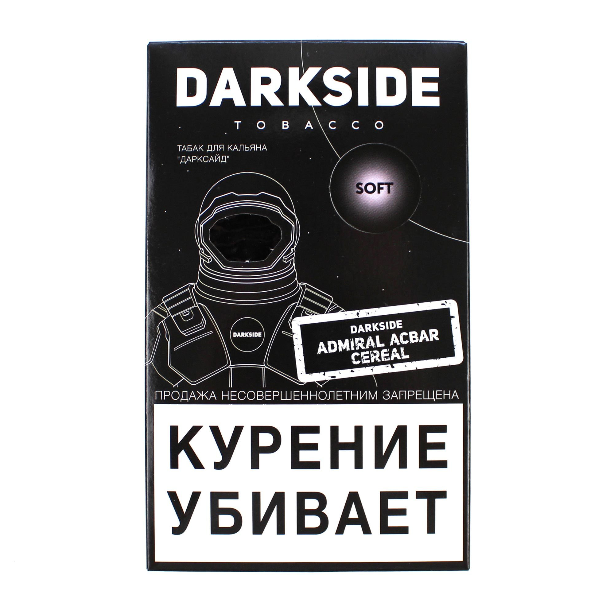 Табак для кальяна Dark Side Soft 100 гр. Аdmiral Acbar General