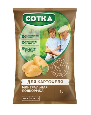 Сотка удобрение для Картофеля 1кг
