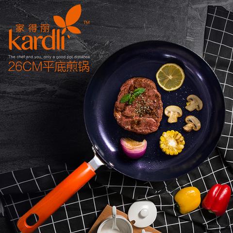 Плоская сковорода диаметром 26 см Kardli