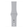 Apple Watch Series 3 42mm GPS + Cellular Silver