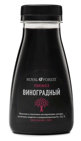 Пекмез, Royal Forest, Виноградный, 250 г