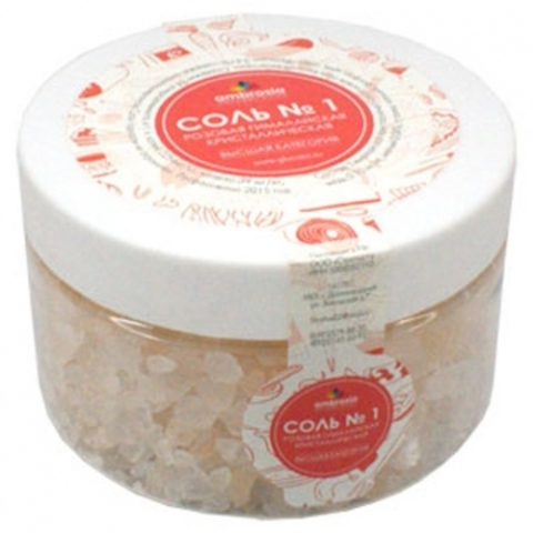 Ambrosia соль розовая пищевая молотая 350 гр