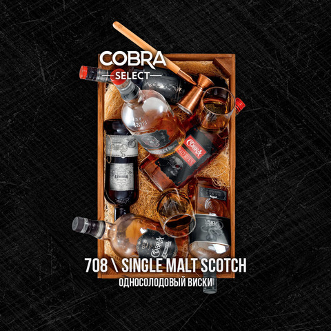 Табак Cobra SELECT Односолодовый Виски (Single Malt Scotch) 40 г