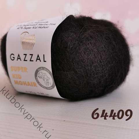 GAZZAL SUPER KID MOHAIR 64409, Черный