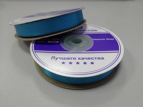 Лента атласная Бирюзовая 12 мм, 27м