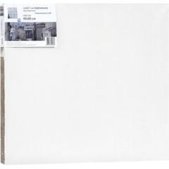 Холст на подрамнике Туюкан 40x50 см