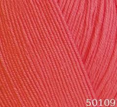 50109 (Коралл)