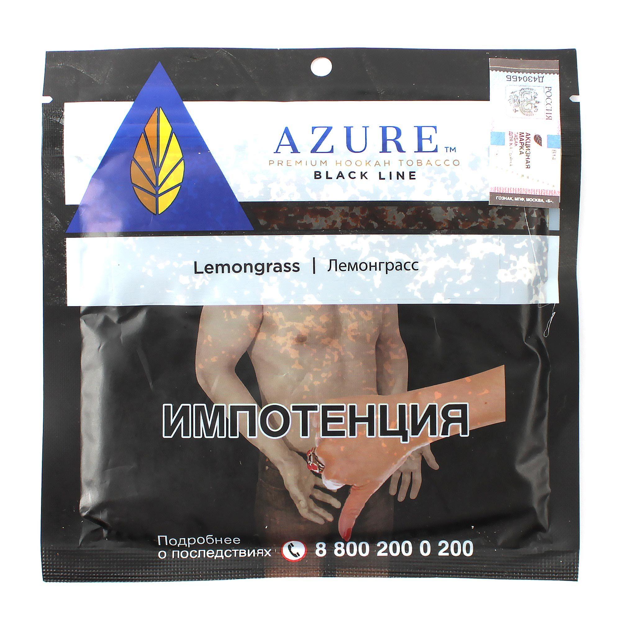 Табак для кальяна Azure Black Line Lemongrass 100 гр