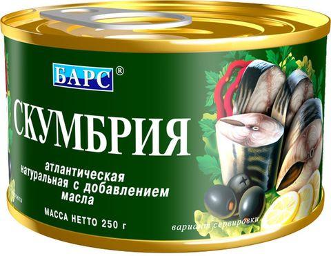 Скумбрия МИНИМАРКЕТ 0,24кг