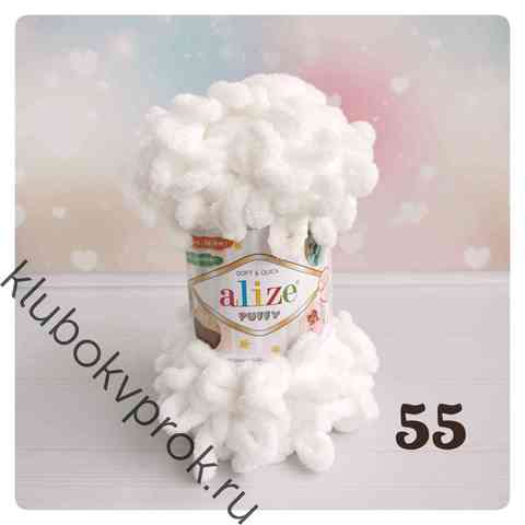 ALIZE PUFFY 55, Белый
