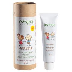 Крем для лица Череда (защита от ветра и холода), 50ml.ТМ Levrana