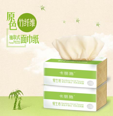 Натуральные бамбуковые салфетки Carich 1 упаковка