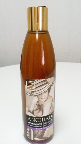 Массажное масло с черноморской лугой и лавандой, 330 мл.