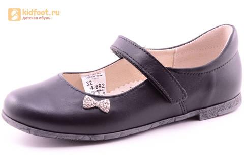 Туфли для девочек из натуральной кожи на липучке Лель (LEL), цвет черный. Изображение 1 из 18.