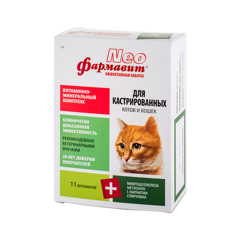 Фармавит Neo для кастрированных котов и кошек 60 таб.