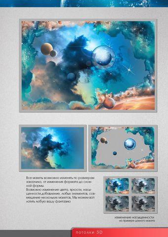 Каталог рисунков с 3D-эфектом