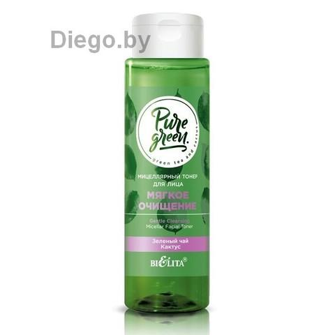 Мицеллярный тонер для лица «Мягкое очищение» , 195 мл ( Pure Green )