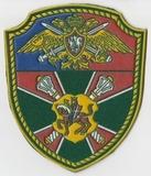 K10355 Шеврон нашивка Калининградской ФПС РФ ФСБ ПС