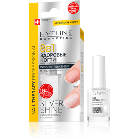 EVELINE Nail Therapy 8в1 Здоровые ногти Silver Shine Максимальное восстановление12мл