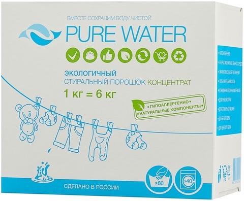 Экологичный стиральный порошок концентрат PURE WATER, 1 кг