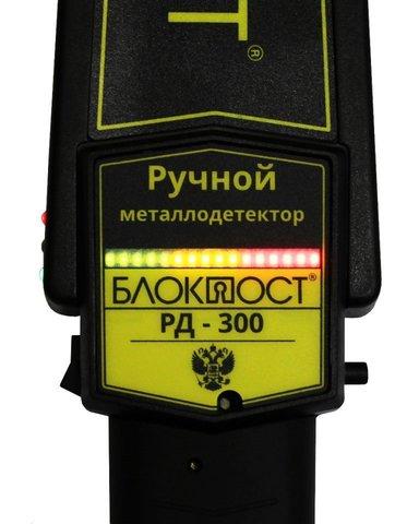 Блокпост РД-300