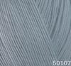 Пряжа Himalaya PERLINA 50107 (Серый)