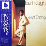 Earl Klugh / Heart String (LP)
