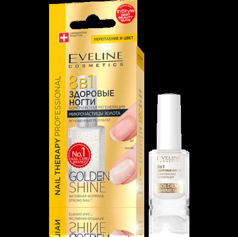 EVELINE Nail Therapy 8в1 Здоровые ногти Golden Shine Комплексная регенерация 12мл