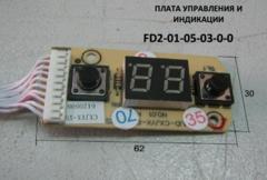Плата управления и индикации водонагревателя Поларис FD2