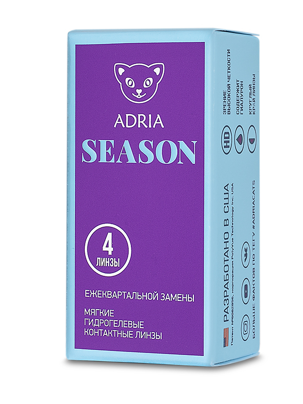 Adria Season