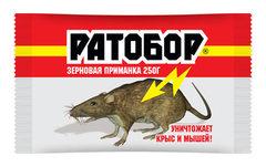 «Ратобор» — зерновая приманка для уничтожения крыс и мышей (пакет 250 гр.)