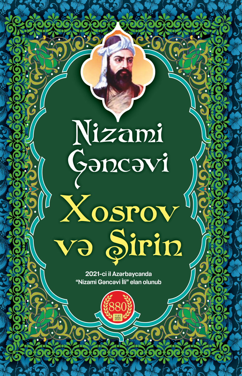 Kitab Xosrov və Şirin | Nizami Gəncəvi | | Alinino.az