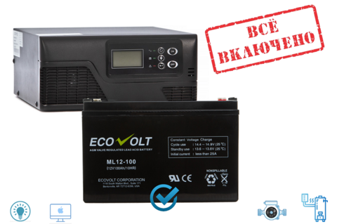 Комплект ИБП Ecovolt SMART 512+ML 12-100