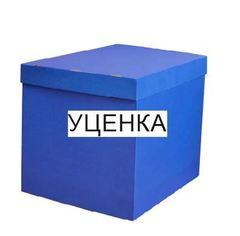 Уценка, Коробка для шаров, Синяя, 60*80*80 см. (Дополнительная скидка не действует)
