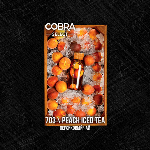 Табак Cobra SELECT Персиковый Чай (Peach iced Tea) 40 г